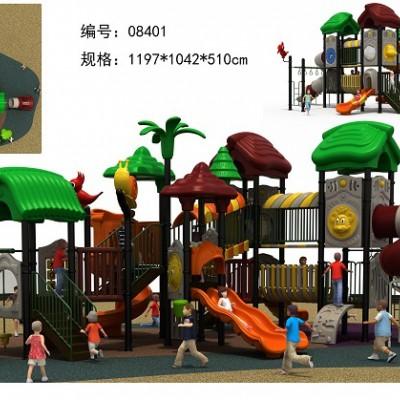 YT-H38北京户外儿童滑梯
