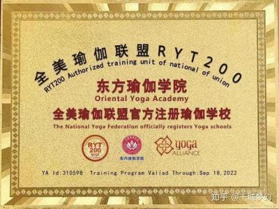 广州瑜伽教练培训,瑜伽基础训练培训班机构