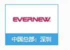 Evernew( 爱玩牛)
